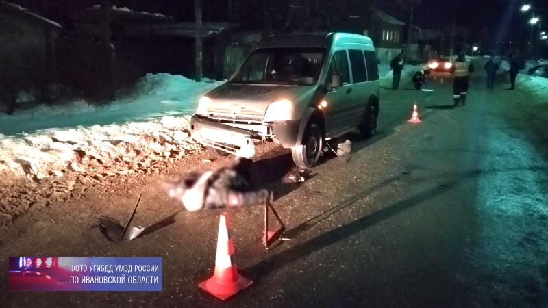 В Шуе насмерть переехали лежащего на дороге мужчину