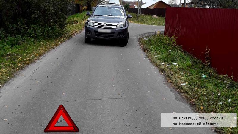 В ДТП в Богородском пострадал мотоциклист