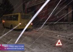 В Иванове в маршрутке №33 пенсионерка разбила голову