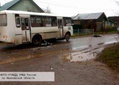 В Тейкове автобус насмерть задавил пенсионерку