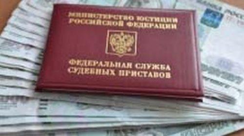 Мужчина выплатил штраф 600 тысяч за 20-тысячную взятку инспектору