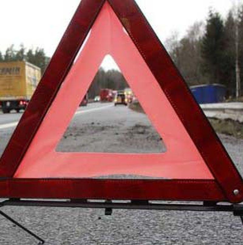 Авария в Богородском: «Лада» протаранила «Мицубиси»