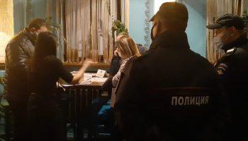 Бар «Дудки» в Иванове на видео закрыли за нарушение регламентов
